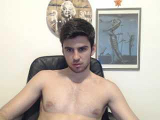 Picture of the sexy profile of Gaybriellgay, for a very hot webcam live show !
