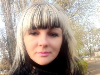 Фото секси-профайла модели LaraCutes, веб-камера которой снимает очень горячие шоу в режиме реального времени!