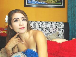 Picture of the sexy profile of MarianitaSexy, for a very hot webcam live show !