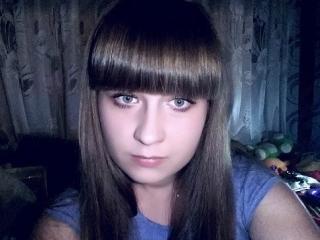 Photo de profil sexy du modèle RoseKamila, pour un live show webcam très hot !